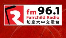 加拿大FM96.1