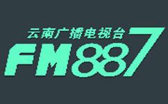 云南经济广播